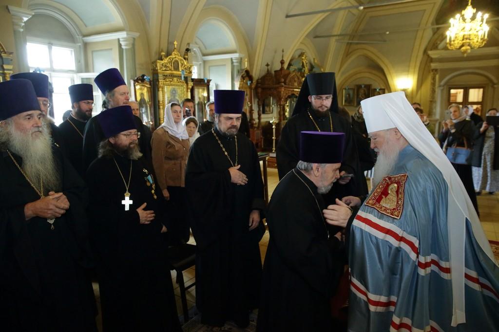 Награждение протоиерея Сергия Ширикова